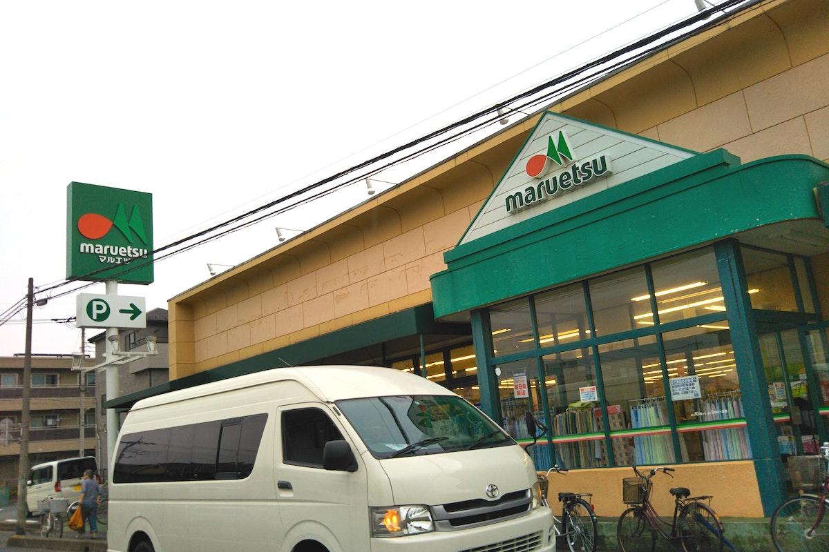 川口 ヤマト 運輸